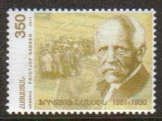 "<font =1-544a>544, Fridtjof Nansen, 150th Birth Anniversary, Scott #884, <font color=red>See the last two items on this page</font> <br>Date of Issue: November 09, 2011<br> <a href=""/images/ArmenianStamps-544.jpg"">   <font color=green><b>View the image</b></a></font>"