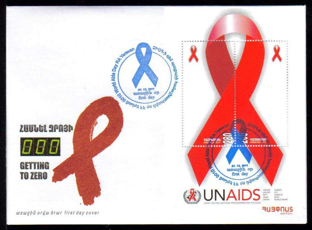 "<font =2-546>546-7, AIDS, UN Program on HIV/AIDS, Scott #--- <br>Official FDC <br>Date of Issue: December 1, 2011<br> <a href=""/images/ArmenianStamps-546-547-FDC.jpg"">   <font color=green><b>View the image</b></a></font>"