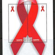 "<font =1-546a>546-7, AIDS, UN Program on HIV/AIDS, Scott #886 <br>Date of Issue: December 1, 2011<br> <a href=""/images/ArmenianStamps-546-547.jpg"">   <font color=green><b>View the image</b></a></font>"