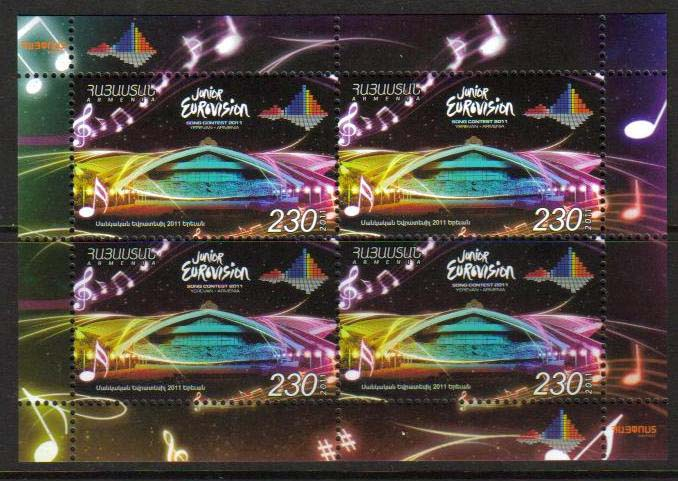 "<font =1-548b>548, Junior Eurovision, Yerevan 2011, Special commemorative Mini-Sheetlet of 4 with margins, Scott #887a <br>Date of Issue: December 3, 2011<br> <a href=""/images/ArmenianStamps-548-BL4.jpg"">   <font color=green><b>View the image</b></a></font>"