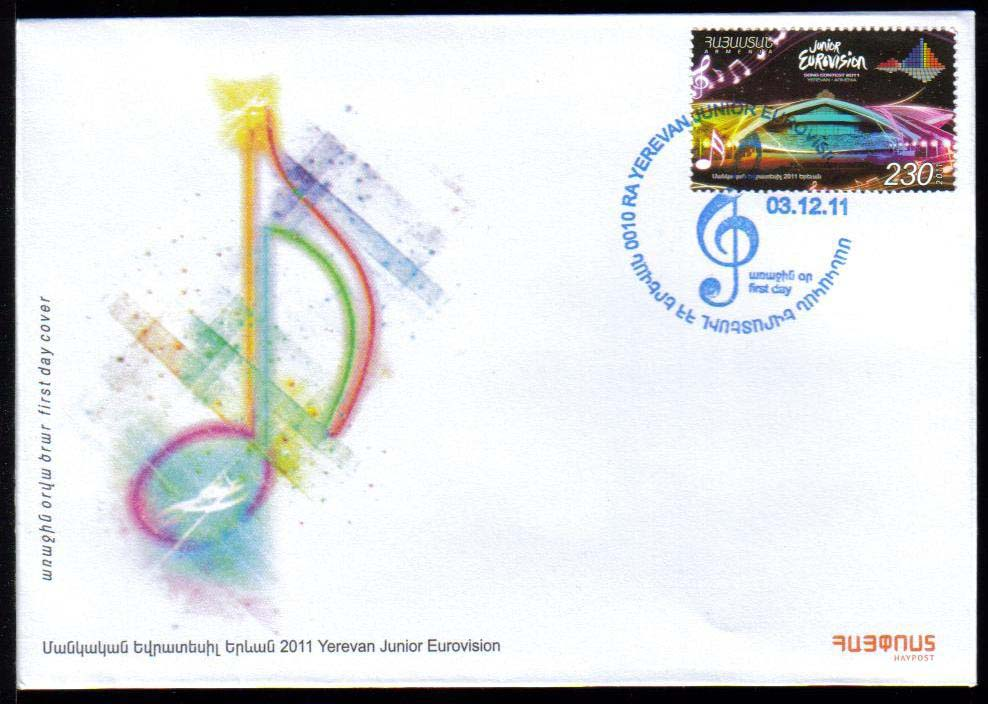 <font =2-548>548, Junior Eurovision, Yerevan 2011, Scott #--- <br>Official FDC <br>Date of Issue: December 3, 2011<br> <a href=&quot;/images/ArmenianStamps-548-FDC.jpg&quot;>   <font color=green><b>View the image</b></a></font>