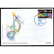 "<font =2-548>548, Junior Eurovision, Yerevan 2011, Scott #--- <br>Official FDC <br>Date of Issue: December 3, 2011<br> <a href=""/images/ArmenianStamps-548-FDC.jpg"">   <font color=green><b>View the image</b></a></font>"