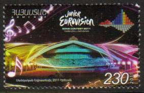 "<font =1-548a>548, Junior Eurovision, Yerevan 2011, Scott #887 <br>Date of Issue: December 3, 2011<br> <a href=""/images/ArmenianStamps-548.jpg"">   <font color=green><b>View the image</b></a></font>"