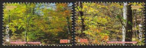 <font =1-549a>549-50, Europa 2011, Forests, Scott #888-889 <br>Date of Issue: December 14, 2011<br> <a href=&quot;/images/ArmenianStamps-549-550.jpg&quot;>   <font color=green><b>View the image</b></a></font>