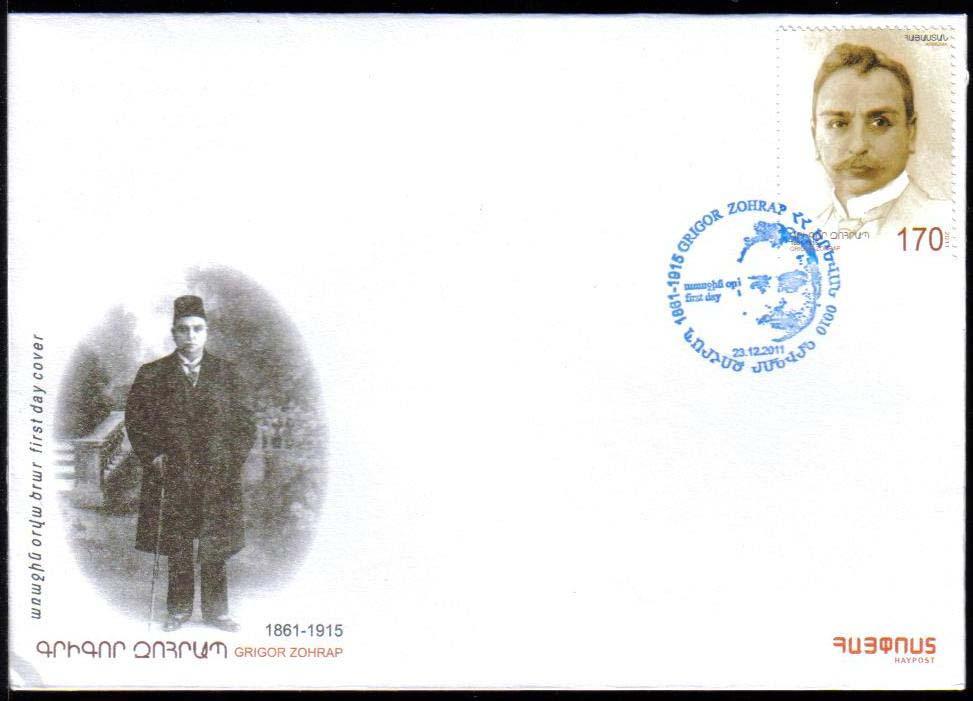 <font =2-551>551, Grigor Zhorab, Scott #--- <br>Official FDC <br>Date of Issue: December 23, 2011<br> <a href=&quot;/images/ArmenianStamps-551-FDC.jpg&quot;>   <font color=green><b>View the image</b></a></font>