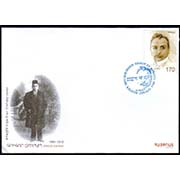 "<font =2-551>551, Grigor Zhorab, Scott #--- <br>Official FDC <br>Date of Issue: December 23, 2011<br> <a href=""/images/ArmenianStamps-551-FDC.jpg"">   <font color=green><b>View the image</b></a></font>"