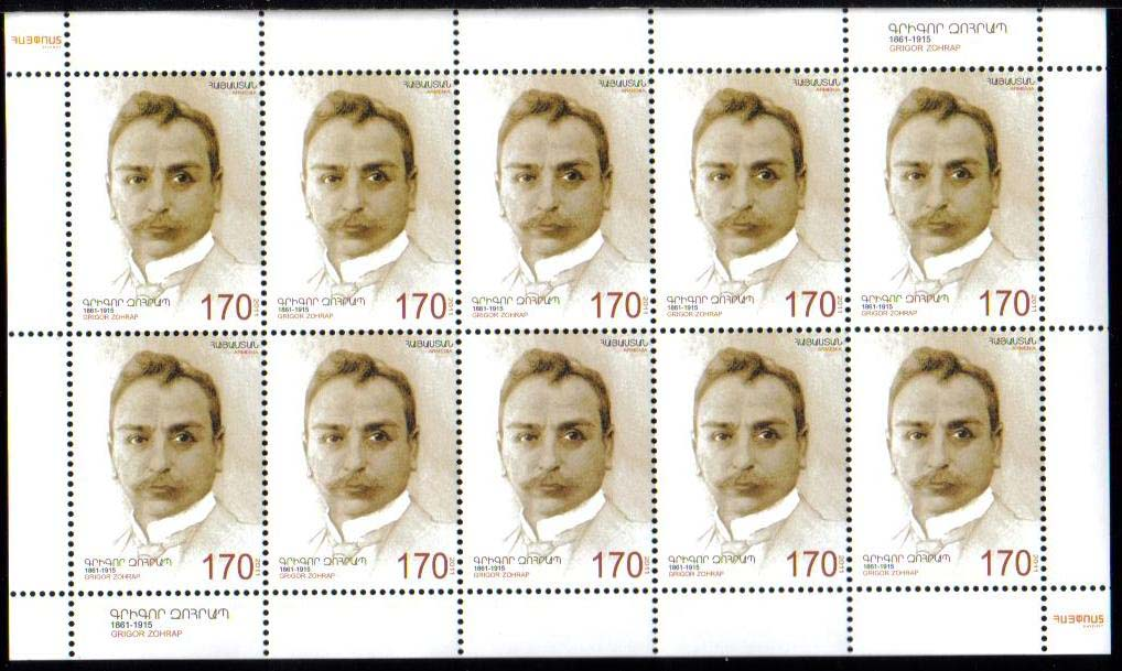 <font =4-551>551, Grigor Zohrab, Scott #--- <br>Sheetlet of 10 <br>Date of Issue: December 23, 2011<br> <a href=&quot;/images/ArmenianStamps-551-Sheet.jpg&quot;>   <font color=green><b>View the image</b></a></font>