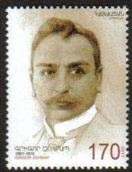 <font =1-551a>551, Grigor Zohrab, Writer, Politician, Scott #890 <br>Date of Issue: December 23, 2011<br> <a href=&quot;/images/ArmenianStamps-551.jpg&quot;>   <font color=green><b>View the image</b></a></font>