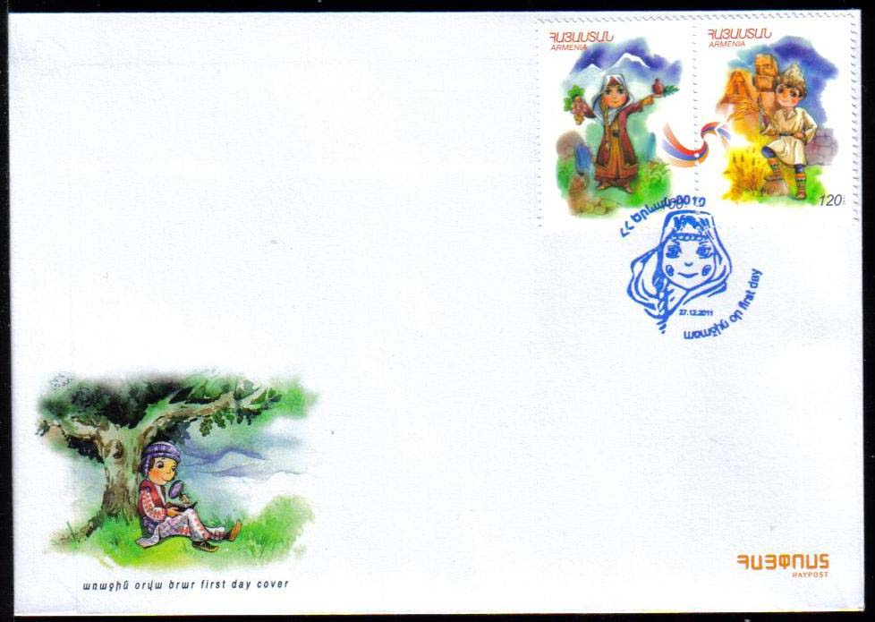 "<font =2-552>552-3, Children's Paintings, Scott #--- <br>Official FDC <br>Date of Issue: December 27, 2011<br> <a href=""/images/ArmenianStamps-552-553-FDC.jpg"">   <font color=green><b>View the image</b></a></font>"