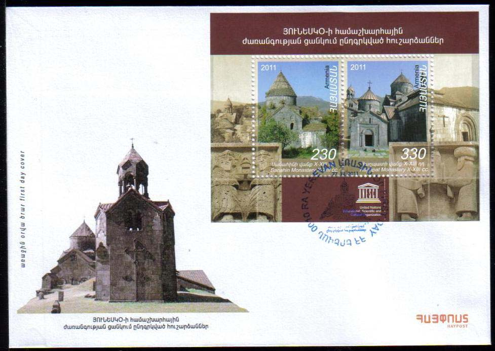 <font =2-554>554-5, UNESCO World Heritage, Sanahin and Haghpat Churches, Scott #--- <br>Official FDC <br>Date of Issue: December 27, 2011<br> <a href=&quot;/images/ArmenianStamps-554-555-FDC.jpg&quot;>   <font color=green><b>View the image</b></a></font>