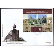 "<font =2-554>554-5, UNESCO World Heritage, Sanahin and Haghpat Churches, Scott #--- <br>Official FDC <br>Date of Issue: December 27, 2011<br> <a href=""/images/ArmenianStamps-554-555-FDC.jpg"">   <font color=green><b>View the image</b></a></font>"