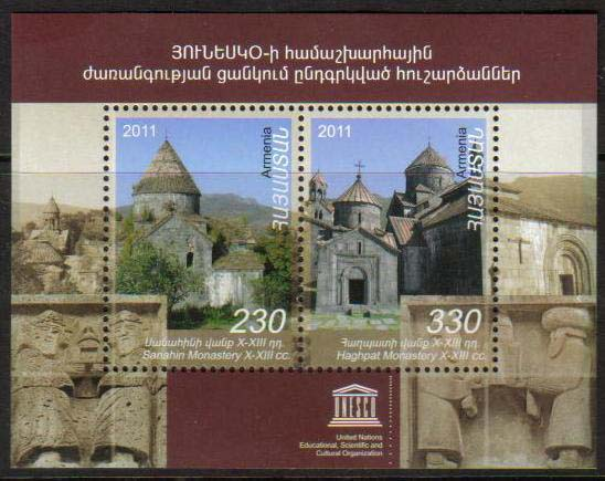 "<font =1-554a>554-5, UNESCO World Heritage, Sanahin and Haghpat Churches, a single S/S, Scott #892 <br>Date of Issue: December 27, 2011<br> <a href=""/images/ArmenianStamps-554-555.jpg"">   <font color=green><b>View the image</b></a></font>"