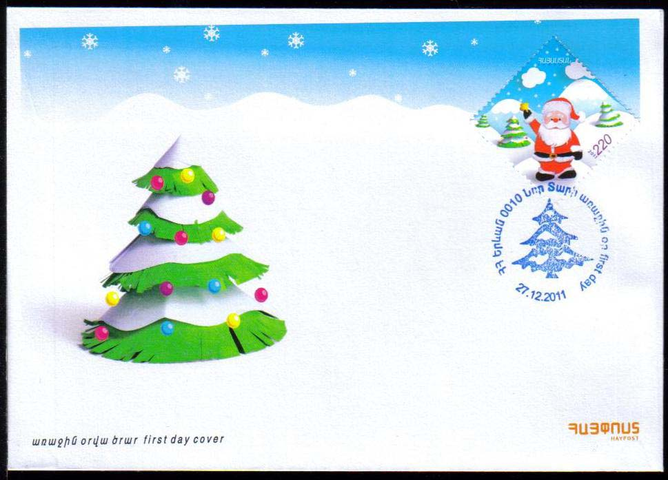 <font =2-556>556, New Year, Scott #--- <br>Official FDC <br>Date of Issue: December 27, 2011<br> <a href=&quot;/images/ArmenianStamps-556-FDC.jpg&quot;>   <font color=green><b>View the image</b></a></font>