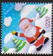 <font =1-556>556, New Year, a single stamp, Scott #893 <font color=blue><size=2>Last issue of 2011</font></size><br>Date of Issue: December 27, 2011<br> <a href=&quot;/images/ArmenianStamps-556.jpg&quot;>   <font color=green><b>View the image</b></a></font>
