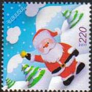 "<font =1-556>556, New Year, a single stamp, Scott #893 <font color=blue><size=2>Last issue of 2011</font></size><br>Date of Issue: December 27, 2011<br> <a href=""/images/ArmenianStamps-556.jpg"">   <font color=green><b>View the image</b></a></font>"