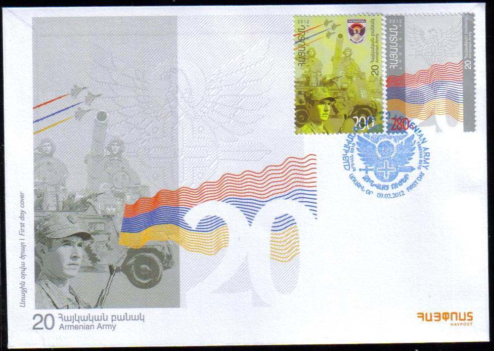 "<font =2-557>557-8, Army Day, 20th anniversary of Armenian Army, Scott #894-895 <br>Official FDC <br>Date of Issue: Feb. 9, 2012<br> <a href=""/images/ArmenianStamps-557-558-FDC.jpg"">   <font color=green><b>View the image</b></a></font>"