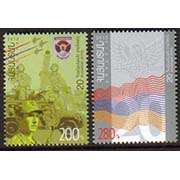 "<font =1-557>557-8, Army Day, 25th anniversary of Armenian Army, set of 2 stamp, Scott #894-5 <br>Date of Issue: Feb. 9, 2012<br> <a href=""/images/ArmenianStamps-557-558.jpg"">   <font color=green><b>View the image</b></a></font>"
