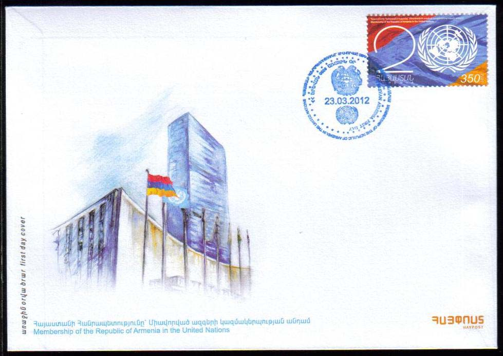 "<font =2-559>559, UN, 20th anniversary of Armenian accepted to the United Nations, Scott #896 <br>Official FDC <br>Date of Issue: March 23, 2012<br> <a href=""/images/ArmenianStamps-559-FDC.jpg"">   <font color=green><b>View the image</b></a></font>"