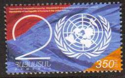 "<font =1-559>559, UN, 20th anniversary of Armenian accepted to the United Nations, single stamp, Scott #896 <br>Date of Issue: March 23, 2012<br> <a href=""/images/ArmenianStamps-559.jpg"">   <font color=green><b>View the image</b></a></font>"