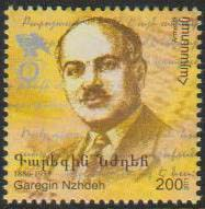 <font =1-561>561, Garegin Njdeh, 125th Birth anniversary, single stamp, Scott #898 <br>Date of Issue: May 3, 2012<br> <a href=&quot;/images/ArmenianStamps-561.jpg&quot;>   <font color=green><b>View the image</b></a></font>