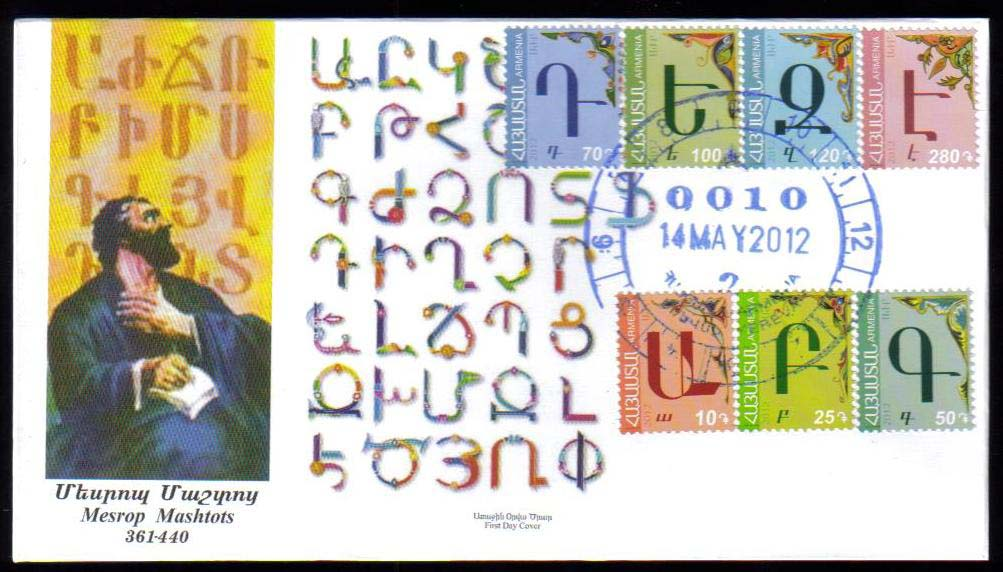 "<font =2-614>563-569, Armenian Alphabet, the first 7 characters, Official FDC, Scott #--- <br>Date of Issue: May 14, 2012 <br> <a href=""/images/ArmenianStamps-563-569-FDC.jpg"">   <font color=green><b>View the image</b></a></font>"