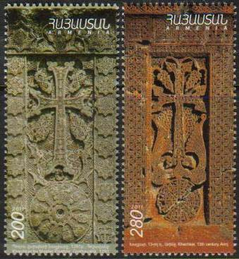 <font =1-570a>570-1, Cross-stone, &quot;khatch-kar&quot;, traditional Armenian handicraft, Scott #907-908 <br>Date of Issue: June 14, 2012 <br> <a href=&quot;/images/ArmenianStamps-570-571.jpg&quot;>   <font color=green><b>View the image</b></a></font>