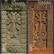 "<font =1-570a>570-1, Cross-stone, ""khatch-kar"", traditional Armenian handicraft, Scott #907-908 <br>Date of Issue: June 14, 2012 <br> <a href=""/images/ArmenianStamps-570-571.jpg"">   <font color=green><b>View the image</b></a></font>"