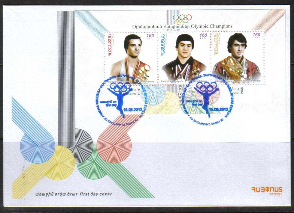 "<font =2-572>572-4, Armenian Olympic Champions, Scott #909 <br>Official FDC <br> <a href=""/images/ArmenianStamps-572-574-FDC.jpg"">   <font color=green><b>View the image</b></a></font>"