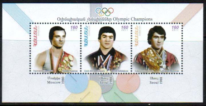 "<font =1-572a>572-4, Armenian Olympic Champions, a single Souvenir Sheet of 3 stamps, Scott #909 <br>Date of Issue: June 15, 2012 <br> <a href=""/images/ArmenianStamps-572-574.jpg"">   <font color=green><b>View the image</b></a></font>"