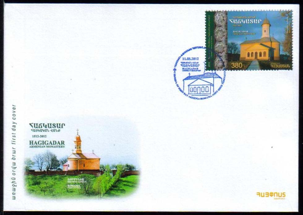 "<font =2-576>576, ""Hagigadar"" Armenian monastery in Romania, Scott #911 <br>Official FDC <br> <a href=""/images/ArmenianStamps-576-FDC.jpg"">   <font color=green><b>View the image</b></a></font>"