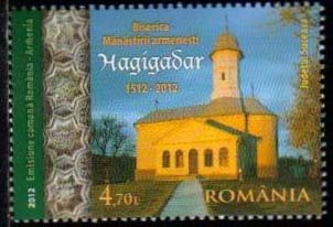 "<font =1-576b>576, Armenia-Romania joint issue, 500th anniversary of ""Hagigadar"" monastery in Bucovinao, Romania, <font color=red>issued by Romania </font>, a single stamp, Scott #--- <br>Date of Issue: August 11, 2012 <br> <a href=""/images/ArmenianStamps-576-ROM.jpg"">   <font color=green><b>View the image</b></a></font>"