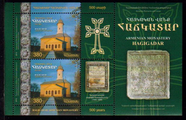 <font =1-576d>576 S/S, Armenia-Romania joint issue, 500th anniversary of &quot;Hagigadar&quot; monastery in Bucovinao, Romania, a single Souvenir Sheet <font color=red> issued by Armenia </font>, Scott #911a <br>Date of Issue: August 11, 2012 <br> <a href=&quot;/images/ArmenianStamps-576-SS.jpg&quot;>   <font color=green><b>View the image</b></a></font>