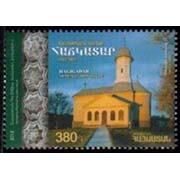 "<font =1-576a>576, Armenia-Romania joint issue, 500th anniversary of ""Hagigadar"" monastery in Bucovinao, Romania, <font color=red> issued by Armenia </font>, a single stamp, Scott #911 <br>Date of Issue: August 11, 2012 <br> <a href=""/images/ArmenianStamps-576.jpg"">   <font color=green><b>View the image</b></a></font>"