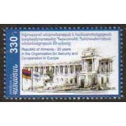 "<font =1-577a>577, OSCE, Organization of Security and Co-operation in Europe, a single stamp, Scott #912 <br>Date of Issue: September 7, 2012 <br> <a href=""/images/ArmenianStamps-577.jpg"">   <font color=green><b>View the image</b></a></font>"