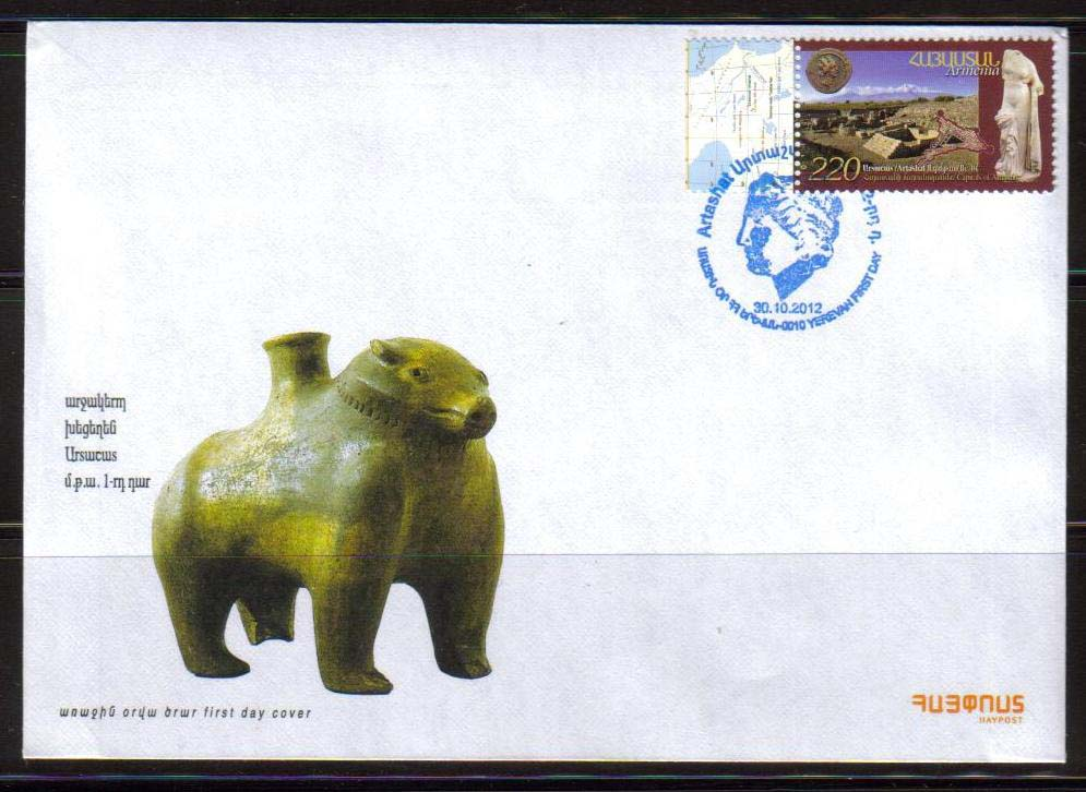 "<font =2-578>578, Artashat, from the series ""Capital of Armenia"", Official FDC, Scott #--- <br>Date of Issue: October 30, 2012 <br> <a href=""/images/ArmenianStamps-578-FDC.jpg"">   <font color=green><b>View the image</b></a></font>"