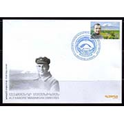 "<font =2-579>579, Alexandre Miasnikian, Official FDC, Scott #--- <br>Date of Issue: October 30, 2012 <br> <a href=""/images/ArmenianStamps-579-FDC.jpg"">   <font color=green><b>View the image</b></a></font>"