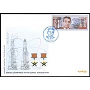 "<font =2-580>580, Samvel Kocharyants, Official FDC, Scott #915 <br>Date of Issue: November 30, 2012 <br> <a href=""/images/ArmenianStamps-580-FDC.jpg"">   <font color=green><b>View the image</b></a></font>"