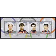"<font =1-584>584-7, Armenian Olympic Champs, Souvenir Sheet of 4 stamps, Scott #917 <br>Date of Issue: November 30, 2012 <br> <a href=""/images/ArmenianStamps-584-587.jpg"">   <font color=green><b>View the image</b></a></font>"