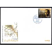 "<font =2-588>588, Lusine Zakaryan, Official FDC, Scott #919 <br>Date of Issue: December 4, 2012 <br> <a href=""/images/ArmenianStamps-588-FDC.jpg"">   <font color=green><b>View the image</b></a></font>"