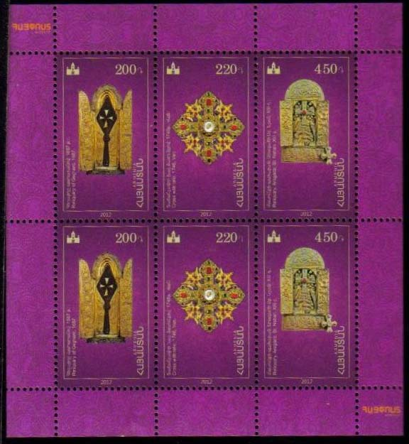 "<font =1-589b>589-91, Treasures of Etchmiadzin, Mini Sheet of 6 stamps (2 sets), Scott #920 <br>Date of Issue: December 4, 2012 <br> <a href=""/images/ArmenianStamps-589-591-BL2.jpg"">   <font color=green><b>View the image</b></a></font>"