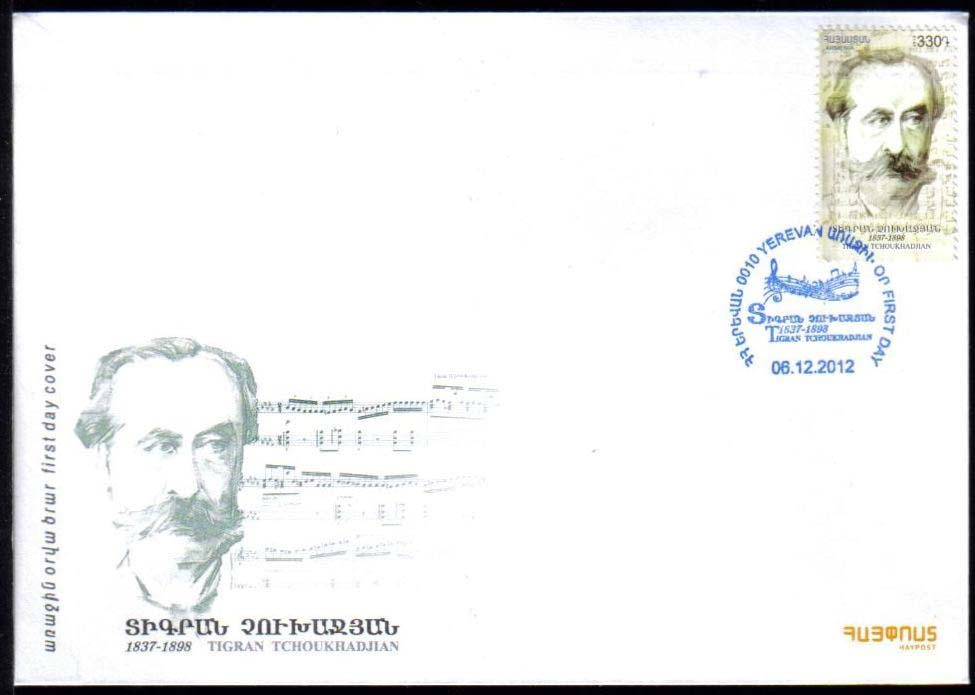 <font =2-596>596, Tigran Tchoukhadjian, Official FDC, Scott #924 <br>Date of Issue: December 6, 2012 <br> <a href=&quot;/images/ArmenianStamps-596-FDC.jpg&quot;>   <font color=green><b>View the image</b></a></font>
