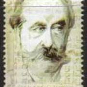 "<font =1-596>596, Tigran Tchoukhadjian, a single stamp, Scott #924 <br>Date of Issue: December 6, 2012 <br> <a href=""/images/ArmenianStamps-596.jpg"">   <font color=green><b>View the image</b></a></font>"