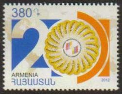 "<font =1-597>597, ""Hayastan"" All Armenian Fund, 20th Anniversary, a single stamp, Scott #925 <br>Date of Issue: December 12, 2012 <br> <a href=""/images/ArmenianStamps-597.jpg"">   <font color=green><b>View the image</b></a></font>"