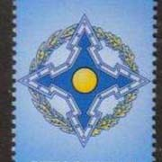"<font =1-598>598, CSTO, Collective Security Treaty of Europe, a single stamp, Scott #926 <br>Date of Issue: December 17, 2012 <br> <a href=""/images/ArmenianStamps-598.jpg"">   <font color=green><b>View the image</b></a></font>"