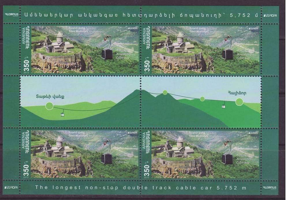 <font =1-599a>599, Europa 2012, Visit, Special sheet of 4 + 2 labels, Scott #928 <br>Date of Issue: December 27, 2012 <br> <a href=&quot;/images/ArmenianStamps-599-BL4.jpg&quot;>   <font color=green><b>View the image</b></a></font>