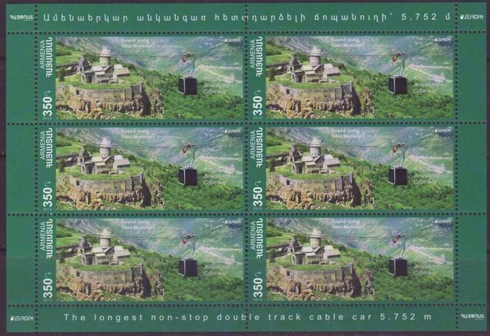 <font =1-599b>599, Europa 2012, Visit, Mini Sheet of 6, Scott #928 <br>Date of Issue: December 27, 2012 <br> <a href=&quot;/images/ArmenianStamps-599-Sheet.jpg&quot;>   <font color=green><b>View the image</b></a></font>