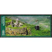 "<font =1-599>599, Europa 2012, Visit, a single stamp, Scott #928 <br>Date of Issue: December 27, 2012 <br> <a href=""/images/ArmenianStamps-599.jpg"">   <font color=green><b>View the image</b></a></font>"