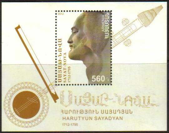 "<font =1-600>600, Sayat Nova, 300th birth anniversary, a single S/S, Scott #931 <br>Date of Issue: December 27, 2012 <br> <a href=""/images/ArmenianStamps-600.jpg"">   <font color=green><b>View the image</b></a></font>"