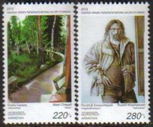 "<font =1-601>601-2, Paintings from the National Gallery, set of 2, Scott #929-930 <br>Date of Issue: December 27, 2012 <br> <a href=""/images/ArmenianStamps-601-602.jpg"">   <font color=green><b>View the image</b></a></font>"