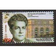 "<font =1-603>603, Tadevos Minasyants, a single stamp, Scott #927 <br>Date of Issue: December 27, 2012 <br> <a href=""/images/ArmenianStamps-603.jpg"">   <font color=green><b>View the image</b></a></font>"